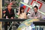 6日放送の『全力!脱力タイムズ』に出演する(左から)出川哲朗、池田エライザ、オダギリジョー(C)フジテレビ