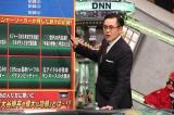 6日放送の『全力!脱力タイムズ』の模様(C)フジテレビ