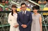 『脱力タイムズ』放送3年で初の快挙(C)フジテレビ