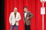 7月7日、NHK・BSプレミアム『欽ちゃんのアドリブで笑(ショー)』では、萩本欽一とスペシャルゲスト・橋爪功のコントなどを放送(C)NHK