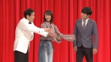 (左から)萩本欽一、松井玲奈、劇団ひとり(C)NHK