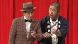 7月7日、NHK・BSプレミアム『欽ちゃんのアドリブで笑(ショー)』でコントに挑戦する(左から)萩本欽一、澤部佑(C)NHK