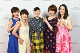 日本テレビ系『THE MUSIC DAY』に出演したおニャン子クラブ(左から)立見里歌、新田恵利、国生さゆり、内海和子、 山本スーザン久美子(C)日本テレビ