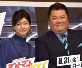 内田有紀(左)から「コスゲさん」と名前を名前を間違えられた小杉竜一 (C)ORICON NewS inc.