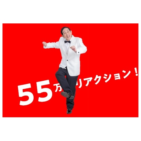 NHKナイトニュース