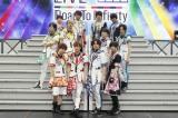 アイドリッシュセブン 1st LIVE「Road To Infinity」より。出演者集合(C)BNOI/アイナナ製作委員会