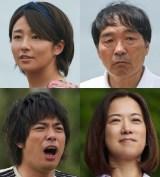 映画『体操しようよ』に出演する(左上から時計回り)木村文乃、きたろう、和久井映見、渡辺大知 (C)2018「体操しようよ」製作委員会
