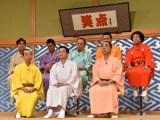 日本テレビ『笑点』大喜利メンバーが桂歌丸さんを追悼 (C)ORICON NewS inc.