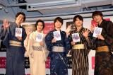 ファンとハイタッチ会を開催した(左から)甲斐翔真、松岡広大、神木隆之介、吉沢亮、小関裕太 (C)ORICON NewS inc.