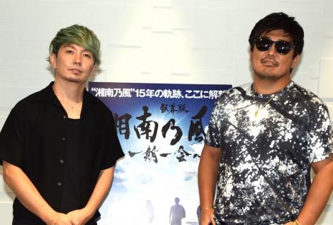 15周年の思いを語った湘南乃風の(左から)SHOCK EYEとRED RICE (C)ORICON NewS inc.