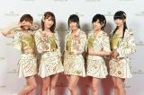 日本テレビ系『THE MUSIC DAY』のウェブコンテンツ『裏配信☆小坂大魔王の部屋』に登場したAKB48 (C)日本テレビ