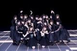 日本テレビ系『THE MUSIC DAY 伝えたい歌』で「国境のない時代」のパフォーマンスをテレビ初披露した坂道AKB