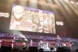 『ジャンプミュージックフェスタ』初日に出演したDISH