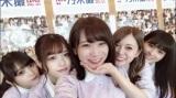 """乃木坂46""""集団あごのせ""""に反響"""
