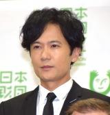 「雨あがりのステップ」寄付贈呈式に出席した稲垣吾郎 (C)ORICON NewS inc.