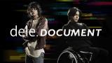 初回放送に先駆けて、7月20日から動画配信サービス「ビデオパス」で、ドラマの撮影現場を追ったスペシャル動画『dele.DOCUMENT』の独占配信が決定
