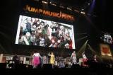 『ジャンプミュージックフェスタ』最終日に出演したLittle Glee Monster