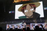 『ジャンプミュージックフェスタ』最終日に出演したきただにひろし