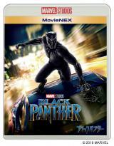 映画『ブラックパンサー』MovieNEX発売中、デジタル配信中。