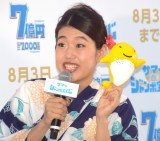 横澤夏子 (C)ORICON NewS inc.
