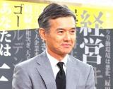 ドラマ『ハゲタカ』の制作発表会見に出席した渡部篤郎 (C)ORICON NewS inc.