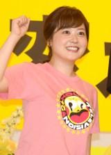 『24時間テレビ41 愛が地球を救う』の記者会見に出席した水卜麻美 (C)ORICON NewS inc.