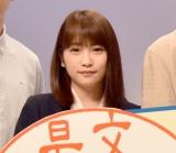 吉岡との撮影シーンが楽しいと語った川栄李奈 (C)ORICON NewS inc.