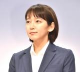 川栄の言葉に感謝をする吉岡里帆 (C)ORICON NewS inc.