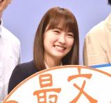 ドラマ『健康で文化的な最低限度の生活』制作発表会に出席した川栄李奈 (C)ORICON NewS inc.
