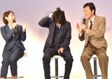 ドラマ『健康で文化的な最低限度の生活』制作発表会の模様 (C)ORICON NewS inc.