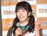 『2018年度「納豆クイーン」表彰式』に出席した三田寺理紗 (C)ORICON NewS inc.