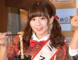 『2018年度「納豆クイーン」表彰式』に出席した日野麻衣 (C)ORICON NewS inc.