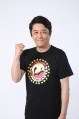 日本テレビ系『24時間テレビ41』でスペシャルサポーターに決定した坂上忍 (C)日本テレビ