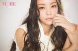 『MORE』8月号に登場した安室奈美恵(撮影/彦坂栄治) (C)MORE2018年8月号/集英社