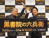 笑顔で手を振る2人 (C)ORICON NewS inc.