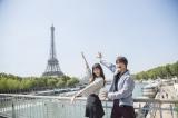 フランス・パリを訪れた (C)2018 映画「3D彼女 リアルガール」製作委員会(C)那波マオ/講談社