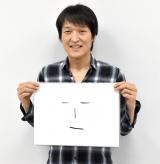 """千原ジュニアにAI""""弟子入り""""(イラストはジュニア作の弟子の姿) (C)ORICON NewS inc."""