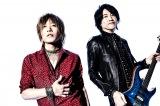GRANRODEO(左から)ヴォーカルのKISHOW(谷山紀章)、ギターのe-ZUKA(飯塚昌明)