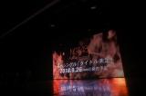 NGT48劇場公演でニューシングルリリース決定を発表