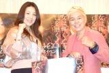 デビュー30周年記念イベント『己を磨く!女は輝く!』の開催会見に出席した(左から)井上貴子、神取忍 (C)ORICON NewS inc.
