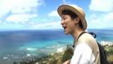 横山だいすけ、人生初ハワイ旅行で大はしゃぎ(C)フジテレビ