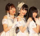 女性声優7人組によるボーカルユニット『Kleissis』(クレイ・シス)メンバーの(左から)金子有希、高橋麻里、山田麻莉奈 (C)ORICON NewS inc.