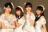女性声優7人組によるボーカルユニット『Kleissis』(クレイ・シス)メンバーの(左から)田中有紀、富田美憂、山根綺、元吉有希子 (C)ORICON NewS inc.