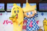 スペシャルゲストのソラカラちゃん(東京スカイツリー公式キャラクター)もお祝いに駆けつけた(C)TOKYO-SKYTREE(C)TV TOKYO