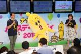『ナナナのバースデーパーティ2018』開催。お礼のダンスを披露するナナナ(C)TV TOKYO