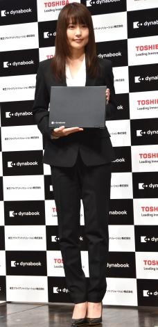 『TOSHIBA dynabook 新CM 記者発表会』に出席した有村架純(C)ORICON NewS inc.