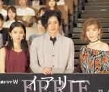 (左から)黒島結菜、オダギリジョー、仲里依紗 (C)ORICON NewS inc.