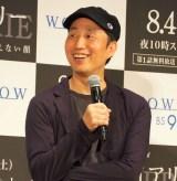 森淳一監督=WOWOW『連続ドラマW イアリー 見えない顔』完成披露舞台あいさつ (C)ORICON NewS inc.