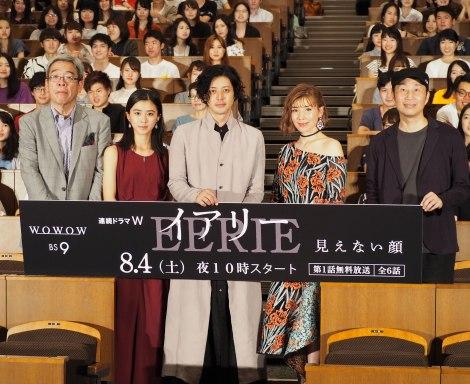WOWOW『連続ドラマW イアリー 見えない顔』完成披露舞台あいさつの模様 (C)ORICON NewS inc.
