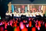 ツアー千秋楽で活動休止中の影山優佳(右から4人目)が合流し赤一色に包まれた Photo by 上山陽介